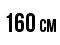 Velikost: 160